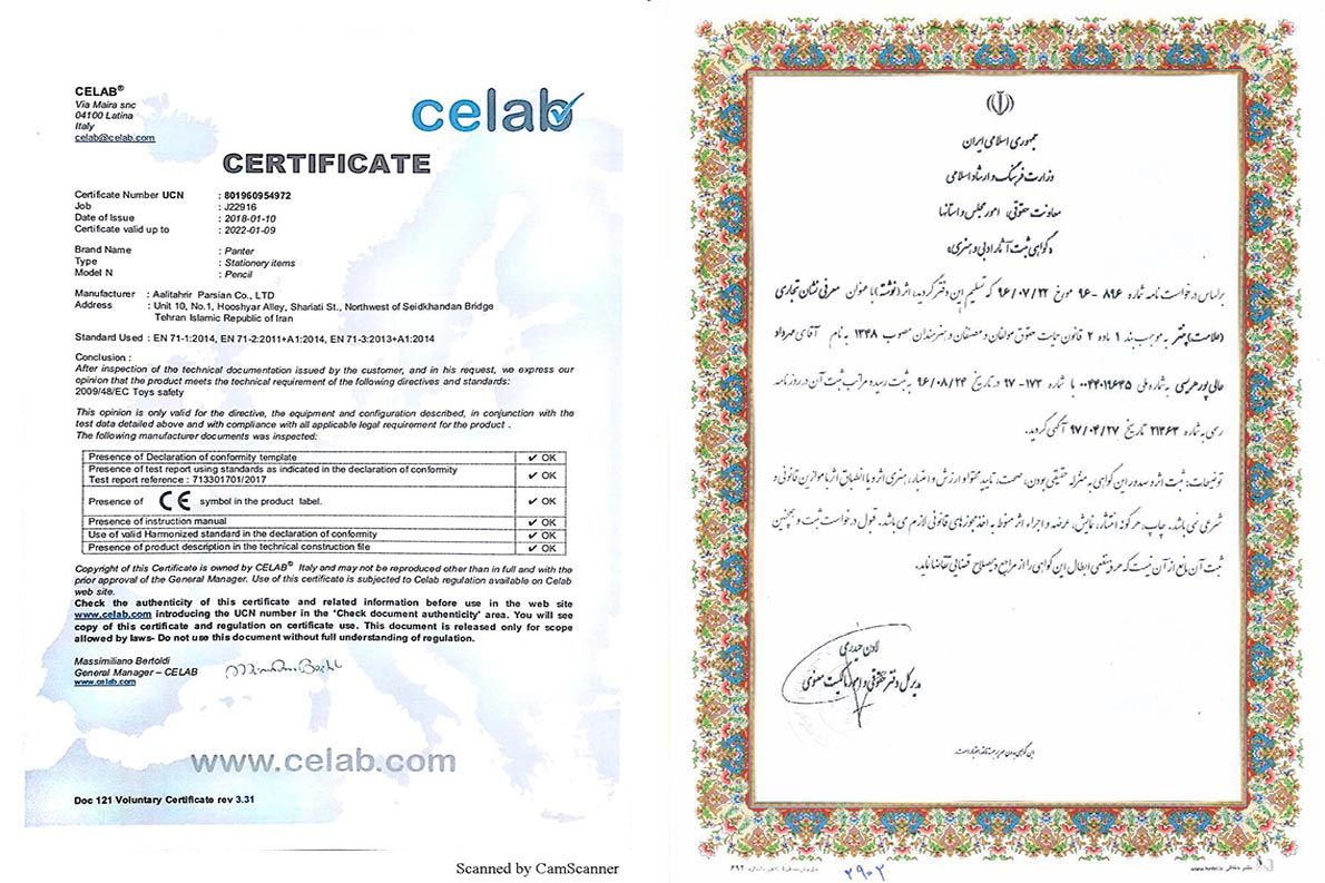about9_0000_اسکن CE_Page_02
